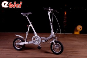 Commuter 1, la más pequeña de nuestras bicis eléctricas